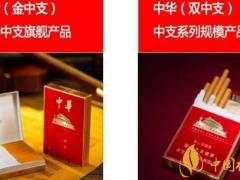 最新烟草时尚色新趋势 烟草新产品烟包装设计代表商品