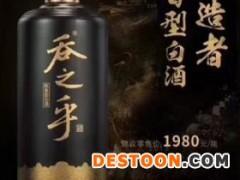 鸿达烟酒(京城大街)