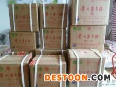 天津市宝坻区收购烟酒公司