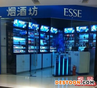 北京欧美汇购物中心烟酒坊