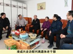 国家烟草专卖局党组成员走访慰问离退休老党员老干部