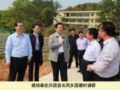 杨培森在江西赣州调查行业对口帮扶工作