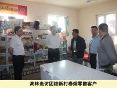 高林在新疆和田区域调查国家烟草专卖局援建项目