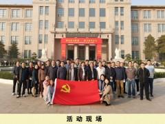 中烟实业机关党支部参观纪念志愿军抗美援朝出国作战70周年主题展览
