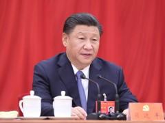 中国共产党第十九届中央委员会第五次全领会议公报