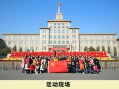 《中国烟草》杂志社公司参观纪念中国人民志愿军抗美援朝出国作战70周年主题展览