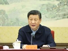 中共中央政治局召开民主生活会 习近平主持会议并发表要紧讲话