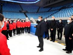 习近平在北京河北考察并主持召开北京2022年冬奥会和冬残奥会筹措工作汇报会