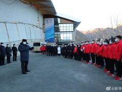 习近平:要通过举办冬奥会把国内冰雪运动搞上去