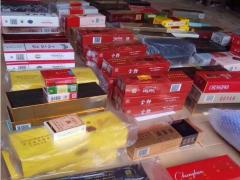 二手烟批发批发烟代购烟中华香烟国外批发。
