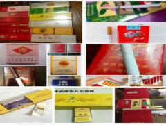 微商的免税烟是哪来的?为什么卖的这么便宜?