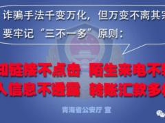 西宁警方破获非法经营烟草案件