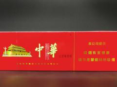 微信中华香烟批发一手货源有何前景?如何辨别中华香烟的真假?