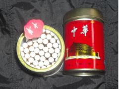 中华香烟批发价目表是怎样的?中华香烟批发经营注意事项有哪些?