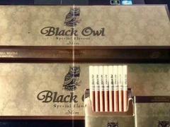 迎客松香烟烟草批发什么价格一包 迎客松香烟代理价钱介绍