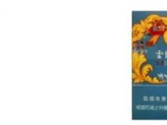 陕西咸阳国家烟草批发专卖局着力提高烟草货源打假打私迅速响应工作!