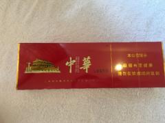 免税中华双中支香烟批发全国货到付款真假烟辨别办法 中华双中支真假烟对比图