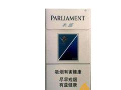 """""""中华香烟批发货到付款""""品牌烟草的诞生"""